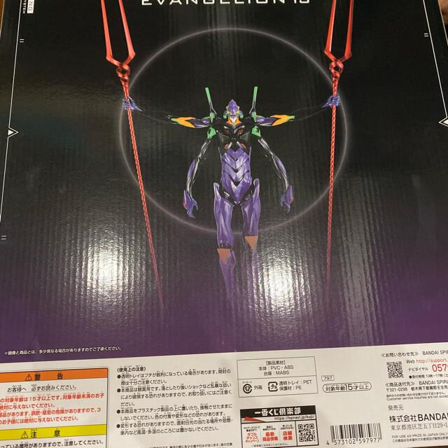 BANDAI(バンダイ)のEVANGELION 一番くじ エンタメ/ホビーのフィギュア(アニメ/ゲーム)の商品写真