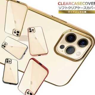 大人気 クリア 透明 メタリック シンプル iPhone ケース(iPhoneケース)