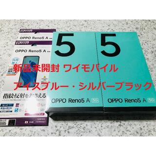 オッポ(OPPO)の新品未開封☆OPPO Reno5 A ブルー・ブラック(スマートフォン本体)