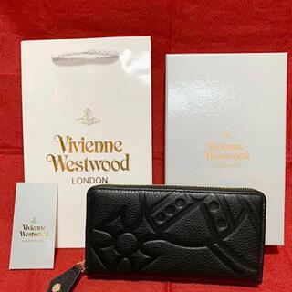 Vivienne Westwood - 【新品未使用】ヴィヴィアンウエストウッド  オーブ型押し  長財布  ブラック