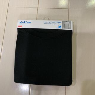 ユニクロ(UNIQLO)のエアリズムUNIQLO(Tシャツ/カットソー(七分/長袖))