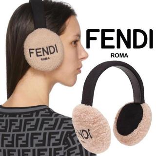 フェンディ(FENDI)のFENDI イヤーマフ 新品未使用 箱付き(イヤーマフ)