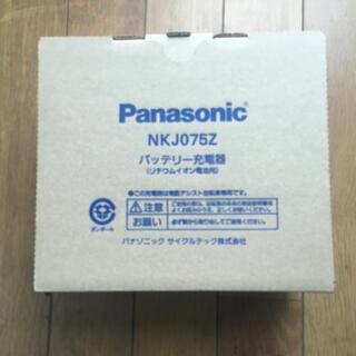パナソニック(Panasonic)のPanasonic NKJ075Z  電動自転車用バッテリー充電器(その他)