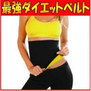 20XL 発汗ベルト サウナベルト ホットベルト 脂肪燃焼 引き締め ダイエット(エクササイズ用品)