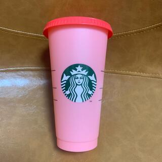 スターバックスコーヒー(Starbucks Coffee)のカラーチェンジングリユーザブルコールドカップ(ストローなし)(タンブラー)