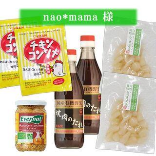 有機粒マスタード(200g)☆有機栽培のマスタードと有機りんご酢をブレンド♪(調味料)