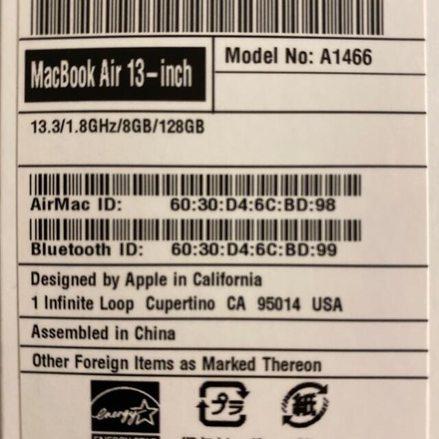 Mac (Apple)(マック)のMacbook Air 2017年モデル 13インチ スマホ/家電/カメラのPC/タブレット(ノートPC)の商品写真