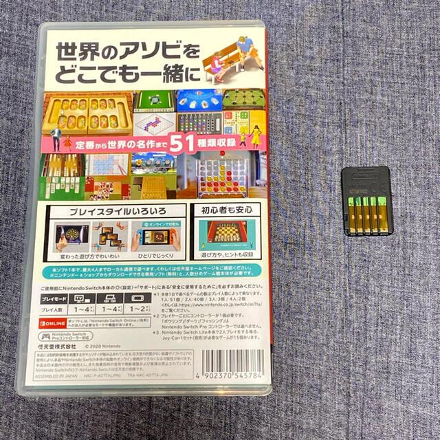 Nintendo Switch(ニンテンドースイッチ)の世界のアソビ大全51 ニンテンドースイッチ エンタメ/ホビーのゲームソフト/ゲーム機本体(家庭用ゲームソフト)の商品写真