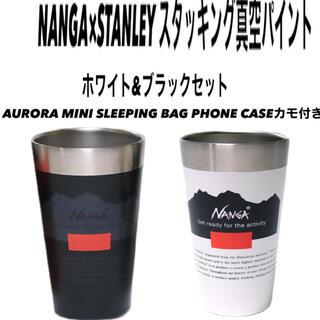 ナンガ(NANGA)のNANGA×STANLEY スタッキング真空パイントBAG PHONE CASE(タンブラー)