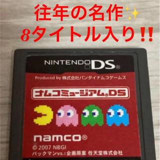 ニンテンドー3DS - 3DSでも遊べます‼️ナムコミュージアムDS 送料無料‼️