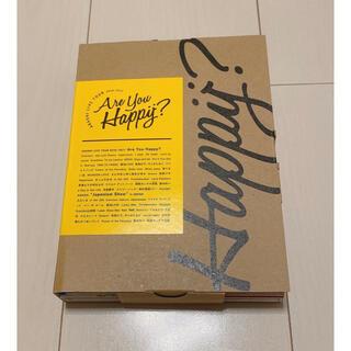嵐 - 嵐☆初回限定盤☆dvd Are You Happy? 美品