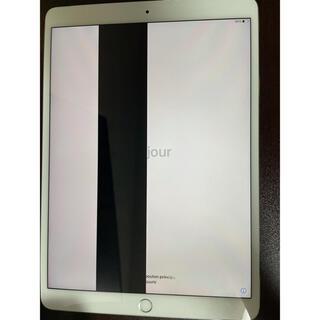 Apple - iPad Pro 10.5 inch 256GB ジャンク品