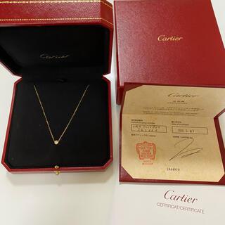 Cartier - ディアマンレジェ  SM ゴールド