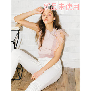 eimy istoire - 【新品未使用】 eimy EM pearlチュールコンビニットトップス ピンク