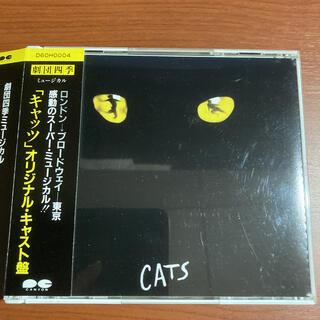 ▲【美品・帯あり】劇団四季 CATS オリジナル・キャスト(映画音楽)