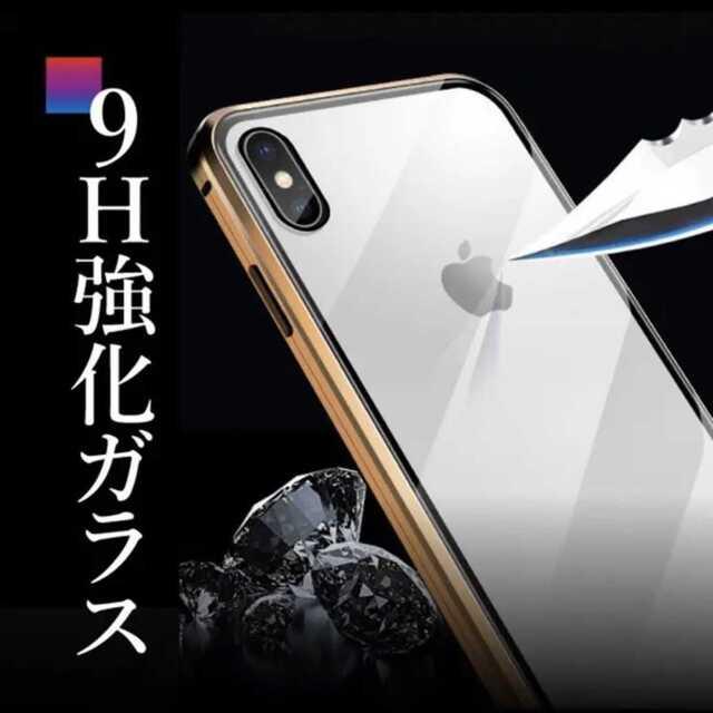 360度フルカバー 【マグネットケース】 シンプル 大人気 スマホ/家電/カメラのスマホアクセサリー(iPhoneケース)の商品写真