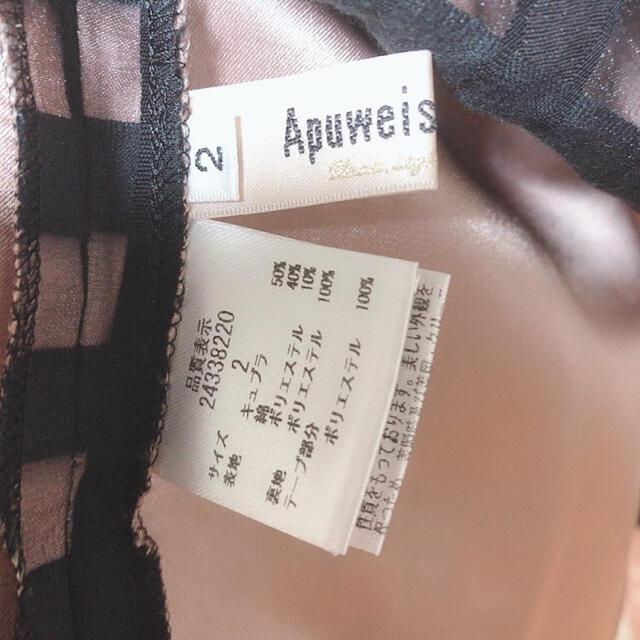 Apuweiser-riche(アプワイザーリッシェ)のアプワイザーリッシェ チェック スカート 黒 ブラック レディースのスカート(ひざ丈スカート)の商品写真