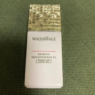MAQuillAGE - 【ほぼ未使用】マキアージュ スキンセンサーベースEX トーンアップ 25ml