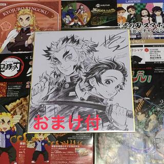 描き下ろし色紙 +おまけ 劇場版 鬼滅の刃 無限列車編  DVD 特典(印刷物)