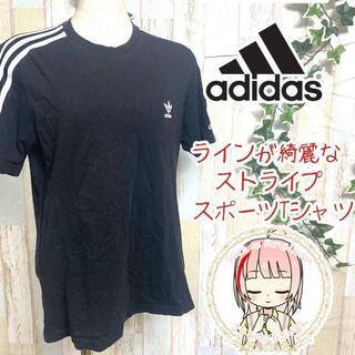 アディダス(adidas)のadidas アディダス3ストライプ 半袖 Tシャツブラック L(Tシャツ(半袖/袖なし))