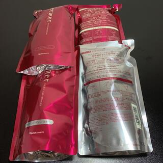 ナリスケショウヒン(ナリス化粧品)の数量限定ナリスエクメールシャンプー&コンディショナー替え×2(シャンプー)