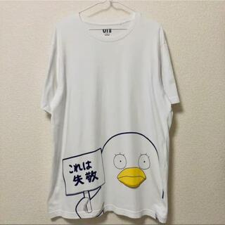 ユニクロ(UNIQLO)のユニクロ✕銀魂 コラボ エリザベス これは失敬 ホワイト UT  Tシャツ(Tシャツ/カットソー(半袖/袖なし))