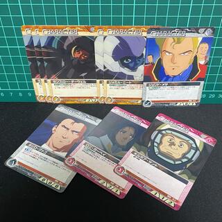 バンダイ(BANDAI)の1)【バラ売り不可】9/ GWN カード まとめ売り(シングルカード)