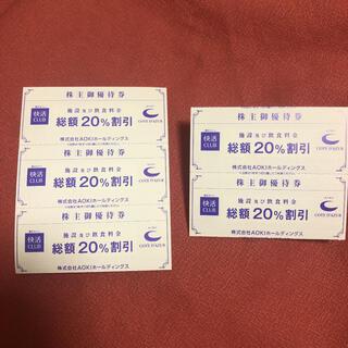 快活CLUB 株主優待券5枚(その他)