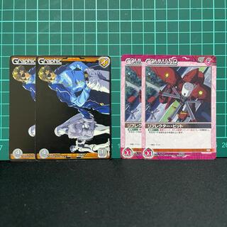 バンダイ(BANDAI)の5)【バラ売り不可】4/ GWN カード まとめ売り(シングルカード)