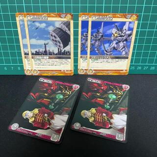 バンダイ(BANDAI)の6)【バラ売り不可】6/ GWN カード まとめ売り(シングルカード)