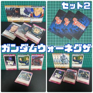 バンダイ(BANDAI)の7)【バラ売り不可】7/ GWN カード まとめ売り(シングルカード)