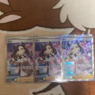 ポケモンカード マリィ sr シャイニースター 3枚セット(シングルカード)