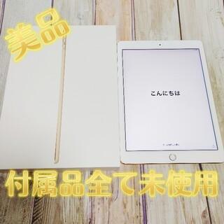 iPad - APPLE iPad Pro IPAD PRO WI-FI 32GB GD