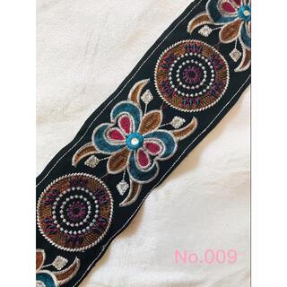 刺繍リボン チロリアンテープ No.009(各種パーツ)