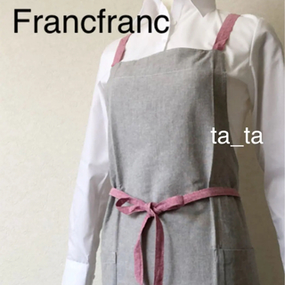 Francfranc - フランフラン エプロン グレー