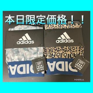 アディダス(adidas)の🉐adidas ボクサーパンツ レアヒョウ柄‼️ お得な2枚セット(ボクサーパンツ)