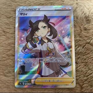 ポケモンカード マリィ SR(シングルカード)