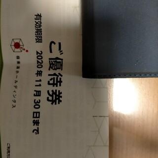 極楽湯ホールディングス 株主優待券2枚ソフトドリンク無料券1枚(その他)