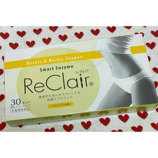 レクレア スマートエンザイム パイナップル味 30本入 新品(ダイエット食品)
