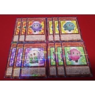 ユウギオウ(遊戯王)の遊戯王 クリボー デッキパーツ  ノーパラ   5種類 各3枚 (シングルカード)