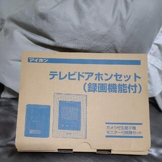 Panasonic - インターフォン