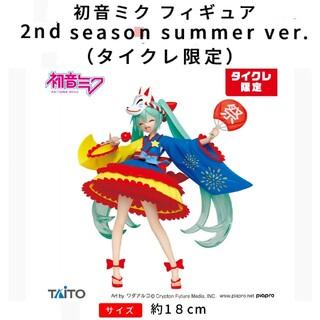 タイクレ限定*初音ミク フィギュア セカンドシーズン(ゲームキャラクター)