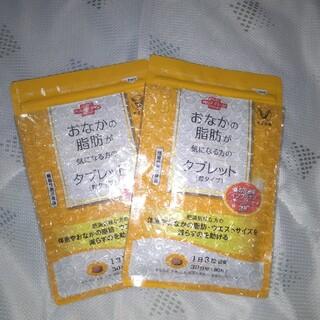 タイショウセイヤク(大正製薬)のおなかの脂肪が気になる方のタブレット(粒タイプ)90粒入り 2袋(ダイエット食品)
