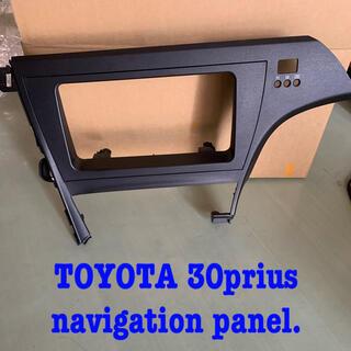 トヨタ(トヨタ)のTOYOTA 30prius navigation panel.(車種別パーツ)
