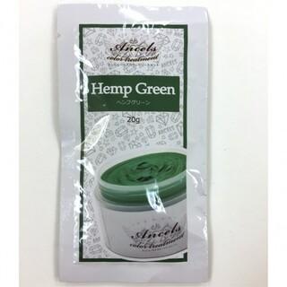 カラーバタープチ ヘンプグリーン(カラーリング剤)
