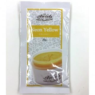 カラーバタープチ ネオンイエロー(カラーリング剤)