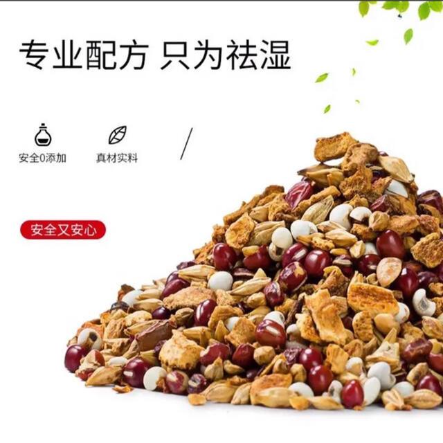 北京同仁堂红豆薏米祛濕茶去湿气减肥赤小豆薏仁芡实去湿茶2大袋60P装祛湿减肥养生 食品/飲料/酒の飲料(茶)の商品写真