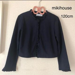 ミキハウス(mikihouse)のMIKIHOUSE ミキハウス ボレロ カーディガン 120cm ネイビー(カーディガン)