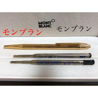 モンブラン(MONTBLANC)の(美品)MONTBLANC モンブランボールペンノブレス金トリム(ペン/マーカー)