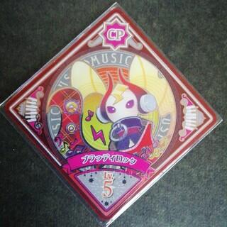 アイカツ(アイカツ!)のアイカツプラネット☆CP☆ブラッディロック(シングルカード)
